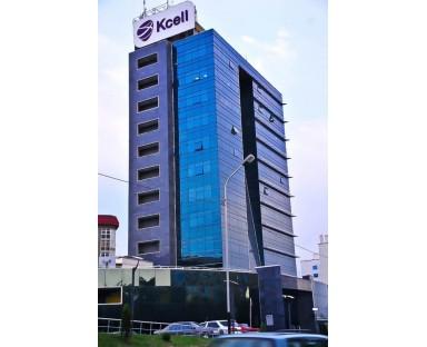 Головной офис Kcell