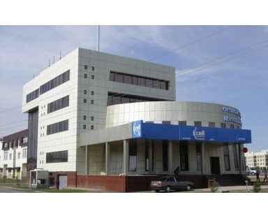 KCell Астана офисное здание - Астана